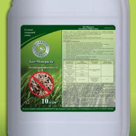 Біо-Мінераліс (біодобриво для польових та плодових культур)