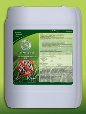 Biofertilizers-biofunhi
