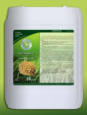 inoculant for soybeans