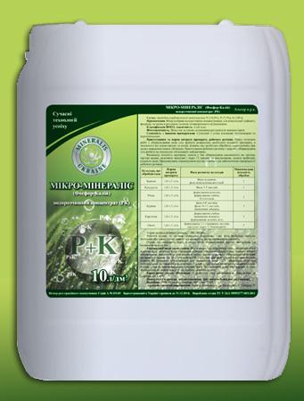 phosphorus-potassium
