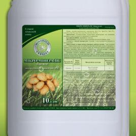 Мікро-Мінераліс (Картопля)