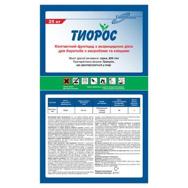 Tioros__new_25kg-378×378[1]