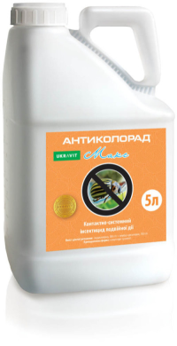 antikolorad-maks-14099610796522_small6
