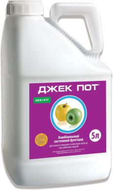 dzhek-pot-97830449673920_small6