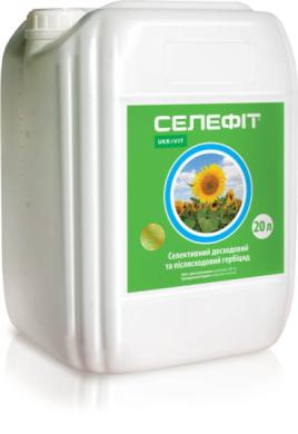 selefit-31103315284052_small6