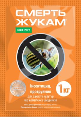 smert-zhukam-31585880238389_small6
