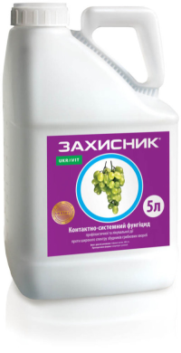 zakhisnik-90580525192983_small6